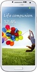 Samsung Galaxy S4 I9500 Specifications and Price in Pakistan