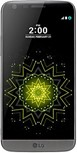 LG G5 Lite Price in Pakistan and Specifications - LG Mobiles