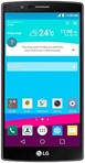 LG G4 Pro Price in Pakistan and Specifications - LG Mobiles