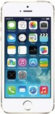Apple iphone 5S 32GB Specifications and Price in Pakistan
