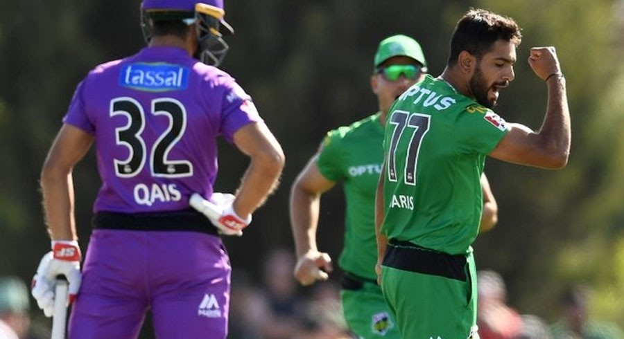 Haris Rauf is back in Melbourne Stars as they announced