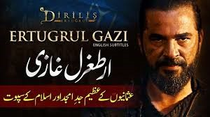 Pakistani Fans: Amazing Ertugrul Digital Painting Goes Viral [Pictures]